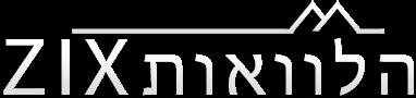 ZIX - הלוואות חוץ בנקאיות
